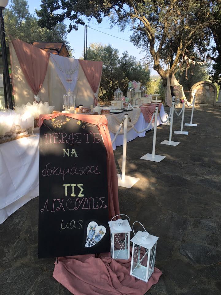 Ο γάμος του Γιώργου και της Αγγελικής
