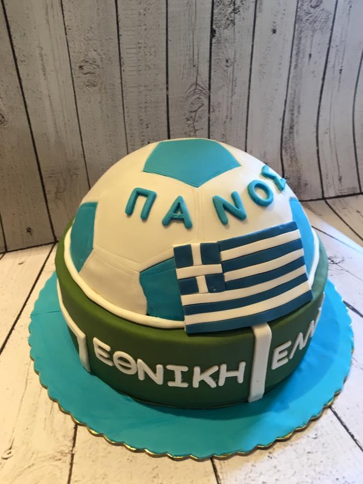 Μπάλα εθνικής Ελλάδος