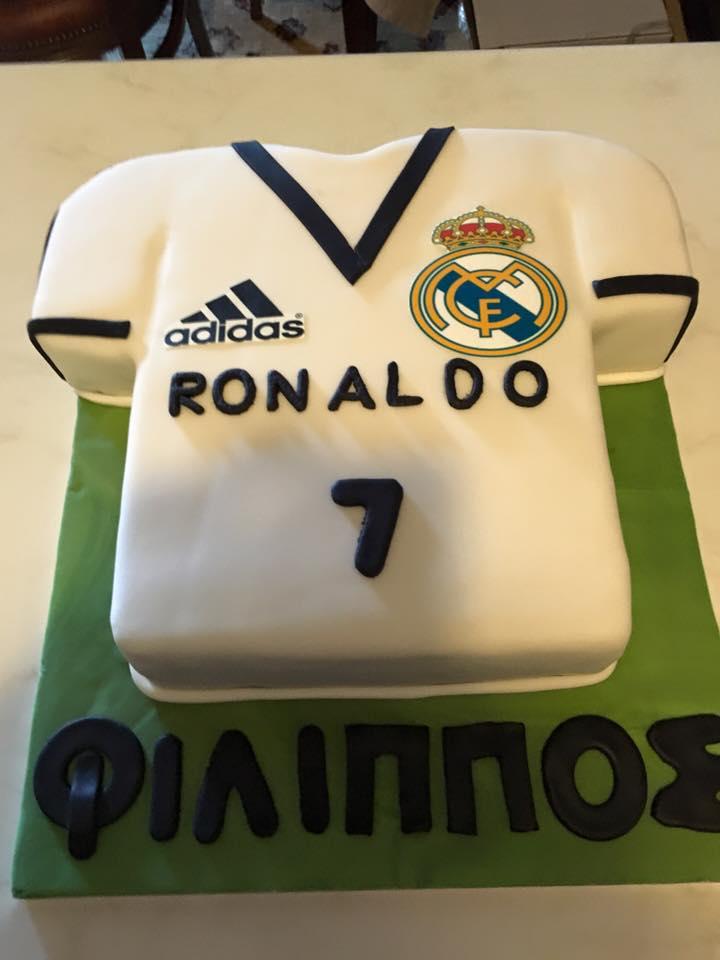 Φανέλα Ronaldo